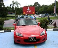 Photo credit : Peter Tan (www.petertan.com)