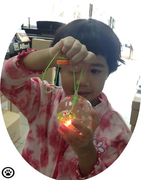 my-glowy-ball-1