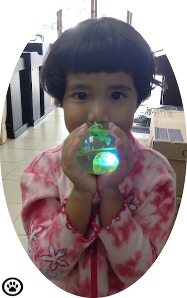 my-glowy-ball-2