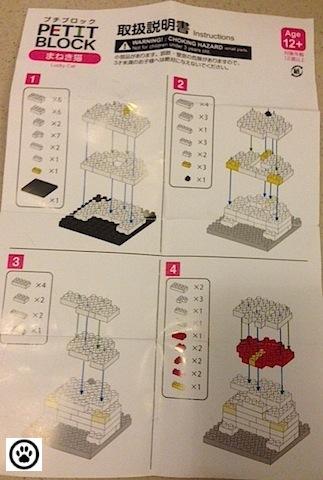 instructions 1.jpg