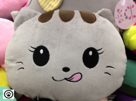 cute cat pillow