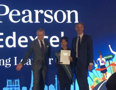 pearson excellence award